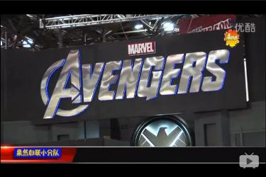 【果然妇联小分队】Avengers 2011 纽约漫展见面会下载补档+弹幕在线
