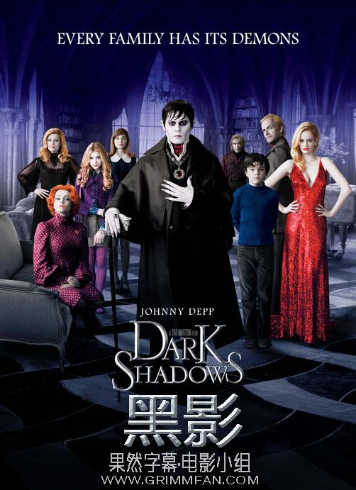 Dark.Shadows.2012