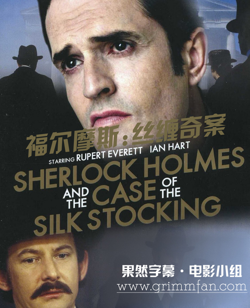 Sherlock.Holmes.and.the.Case.of.the.Silk.Stocking