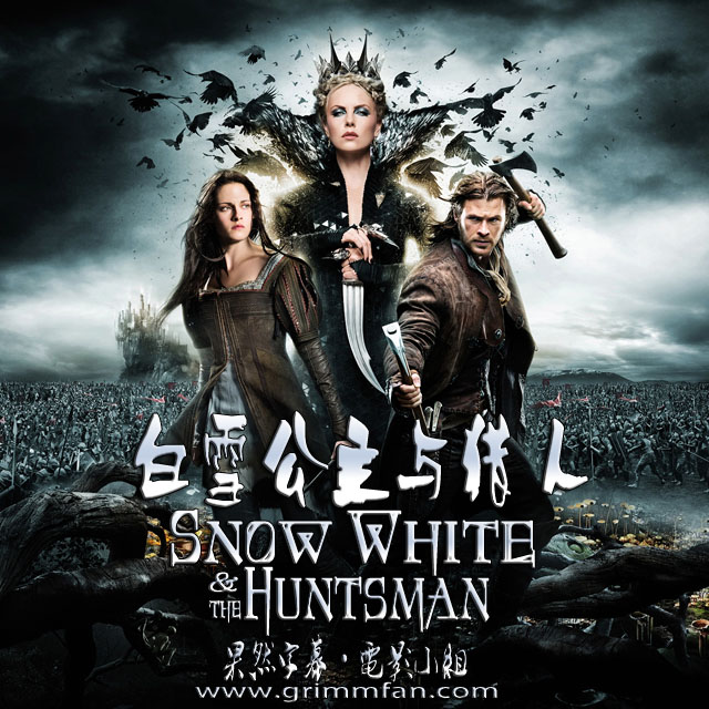 Snow.White.and.the.Huntsman