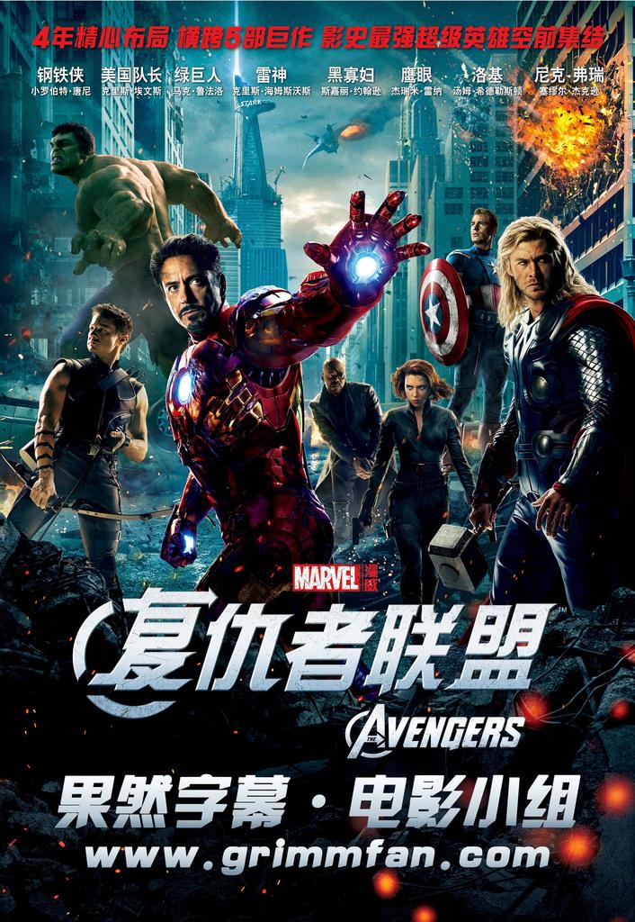 The.Avengers.2012 720P
