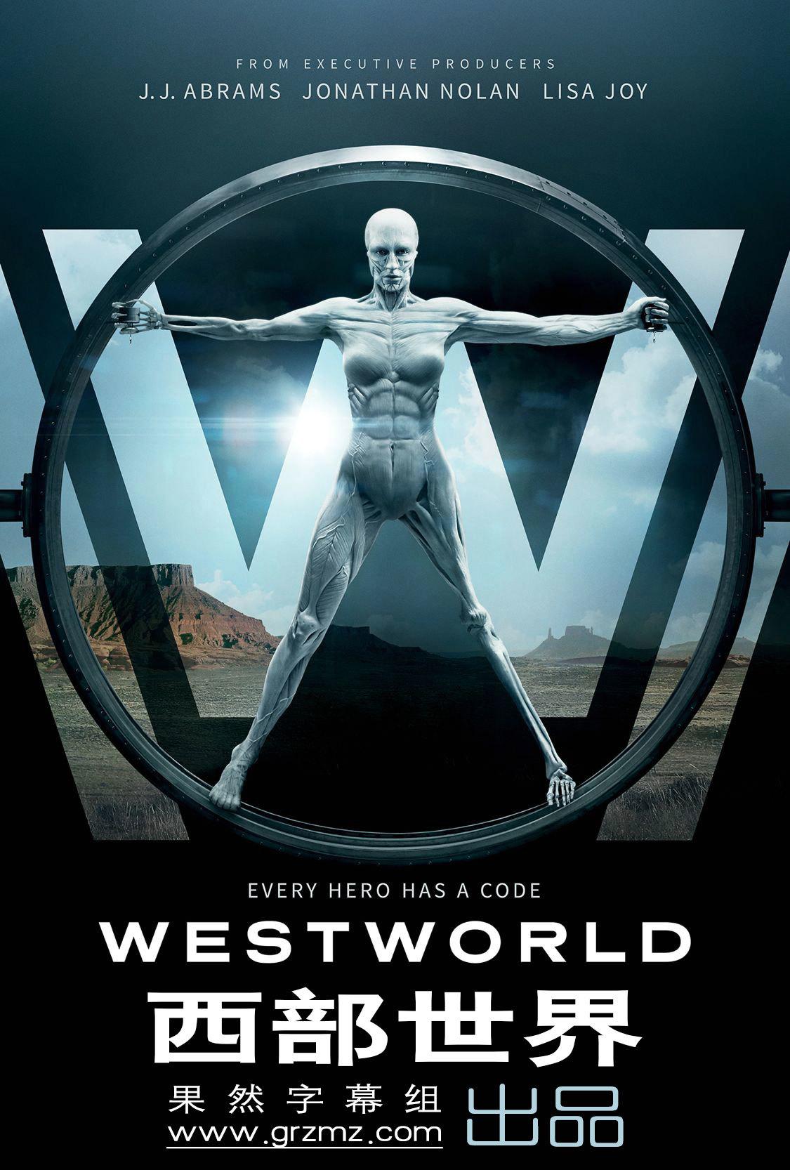 westworld-%e7%ab%96%e7%89%88